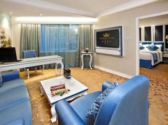 澳門帝濠酒店(Emperor Hotel)行政套房