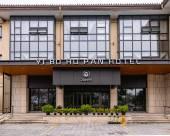 臨海憶泊湖畔酒店