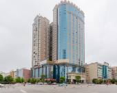 盤縣新華能源國際酒店