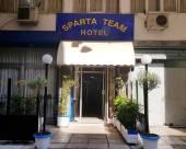 斯巴達蒂姆酒店