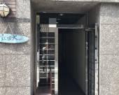 柯斯特魯阿奇巴民宿青年旅舍 - 僅供成年女性入住