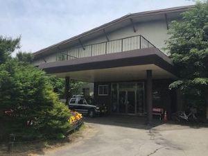 鹽澤山莊旅館(Shiozawa Sanso)