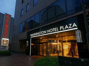 鹿兒島華盛頓酒店(Washington Hotel Plaza Kagoshima)