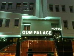 歐姆宮Spa酒店(Oum Palace Hotel & Spa)