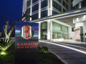 伊茲密爾克瑪帕薩華美達套房酒店(Ramada Hotel Suites Kemalpasa Izmir)