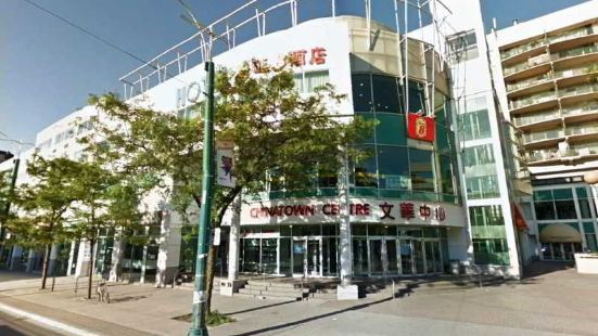 Super 8 Downtown Toronto