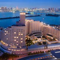 東京台場希爾頓酒店酒店預訂