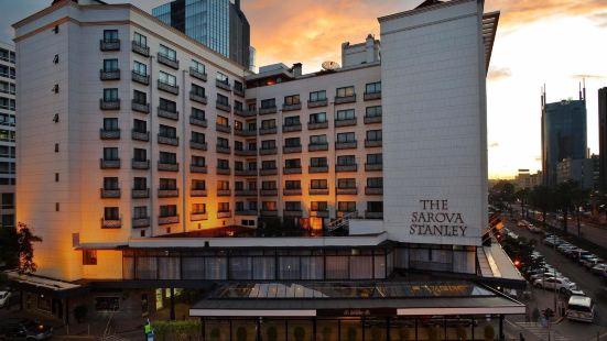 The Sarova Stanley Nairobi