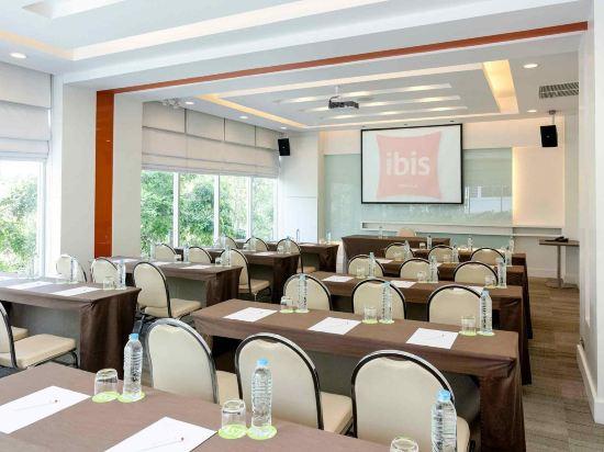 芭堤雅宜必思酒店(Ibis Pattaya)會議室