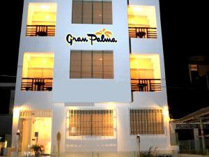 帕拉卡斯格蘭帕爾馬酒店(Hotel Gran Palma Paracas)