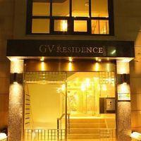 GV旅館酒店預訂