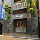 東京秋葉原多米溫泉酒店(Dormy Inn Akihabara HotSpring Tokyo)