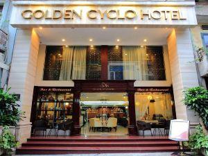 金色三輪車酒店(Golden Cyclo Hotel Hanoi)