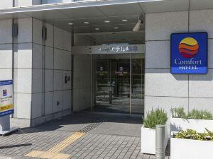岐阜舒適酒店(Comfort Hotel Gifu)
