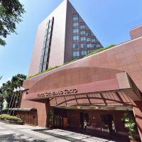 東京椿山莊大酒店酒店預訂