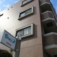 六本鬆公寓式酒店酒店預訂