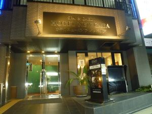 Hotel New Gaea Inn Nakasuhigashi - Male Only(Hotel New Gaea Inn Nakasuhigashi - Male Only)