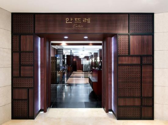 首爾大使鉑爾曼酒店(Grand Ambassador Seoul Associated Pullman)其他
