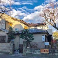 京都嵐山賓館酒店預訂