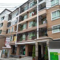 納拉拉馬3套房精品服務式公寓酒店預訂