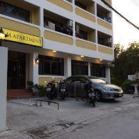 艾吉A&M公寓酒店預訂