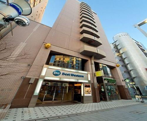 名古屋貝斯特韋斯特酒店(Best Western Hotel Nagoya)外觀