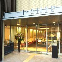 J-SHIP大阪南波旅館酒店預訂