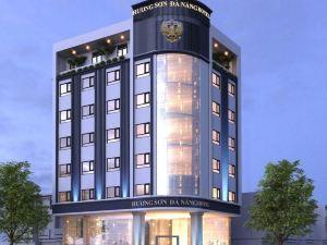 峴港混鬆酒店(Huong Son Hotel Da Nang)