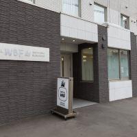 WBF札幌薄野酒店酒店預訂