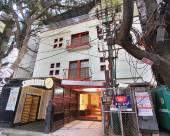 OYO 345 阿基拉紅山酒店