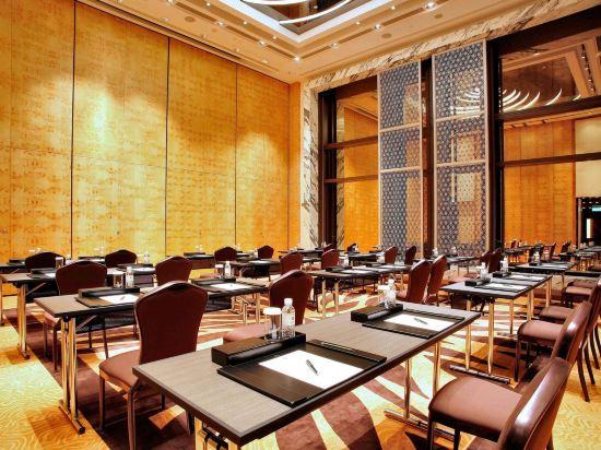 澳門大倉酒店(Hotel Okura Macau)會議室