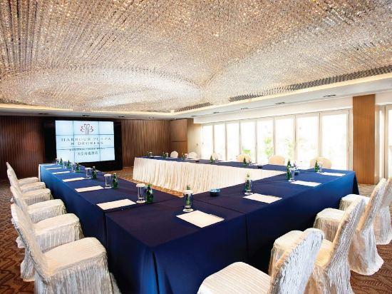 香港8度海逸酒店(Harbour Plaza 8 Degrees)會議室