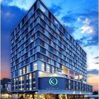 吉隆坡KIP酒店酒店預訂
