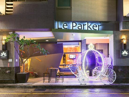 台中逢甲黎客商旅(Le Parker)其他