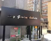 博多空中花園酒店