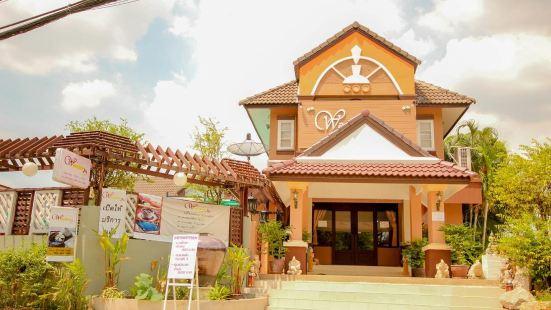 瓦拉迪水療別墅度假村