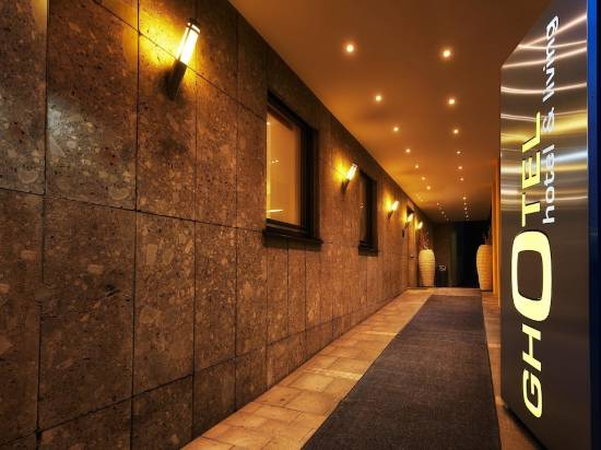 慕尼克-甯芬堡高特爾生活酒店