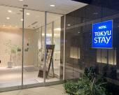 東急STAY西新宿