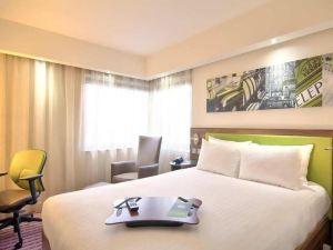 法蘭克福展覽中心希爾頓歡朋酒店(Hampton by Hilton Frankfurt City Centre Messe)