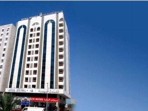 阿爾達爾米娜酒店(Al Diar Mina Hotel)