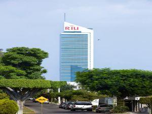 瓜達拉哈拉廣場RIU酒店(RIU Plaza Guadalajara)