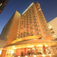 新宿燦路都廣場大飯店酒店預訂
