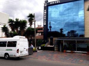 恩珀里安酒店(Hotel Emporium)