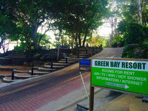 沙美島綠灣度假村(Green Bay Samed Resort)