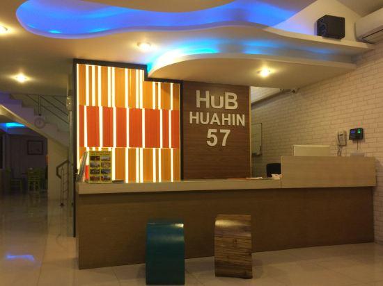赫布華欣57號酒店(Hub Hua Hin 57)公共區域