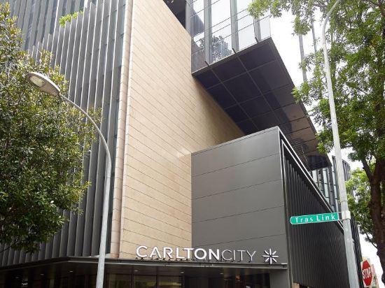 新加坡卡爾登城市酒店(Carlton City Hotel Singapore)外觀