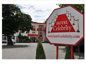 名流酒店(原品質伯恩矛斯酒店)(Hotel Celebrity)