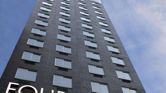 紐約曼哈頓蘇豪村福朋喜來登酒店
