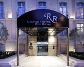 雷奧雷恩普羅旺斯中心大酒店 - 美憬閣