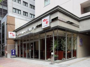 博多祗園大和ROYNET酒店(Daiwa Roynet Hotel Hakata Gion Fukuoka)